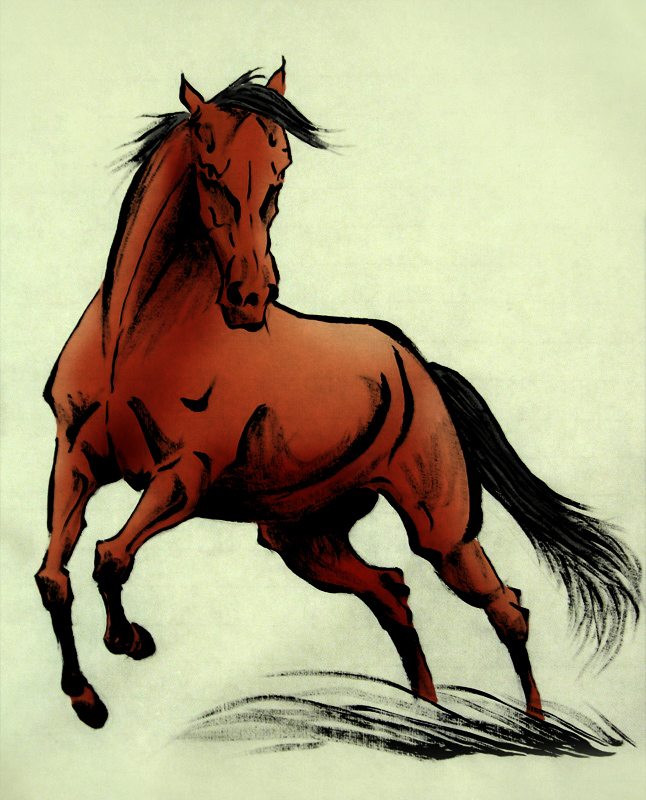 A Simple Horse