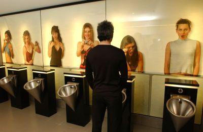http://brainden.com/images/toilet.jpg